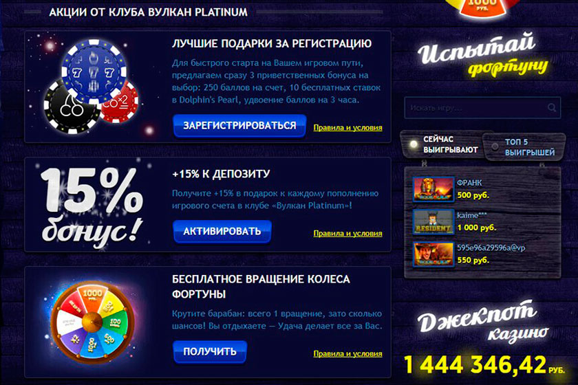 Стол poker stars join bonus